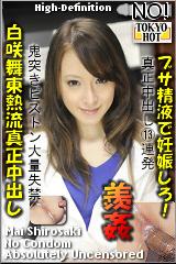 �|京�幔�Tokyo-hot)最新作 2011/2/19 �C 『他で�れない�o修正��良 ...