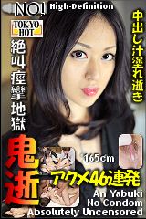 コチラをクリックして超過激なAV女優--矢吹杏--をご覧ください。
