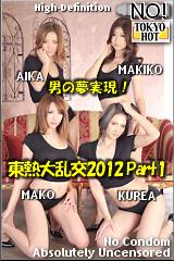 コチラをクリックして超過激なAV女優--AIKA,田丸麻紀子,長瀬真子,明日香クレア--をご覧ください。