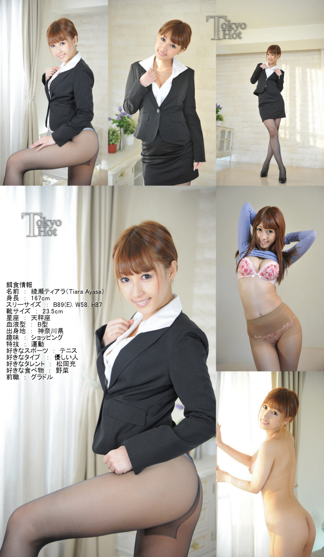 Japan Adult Movie Free Full Version Download Rapidshare