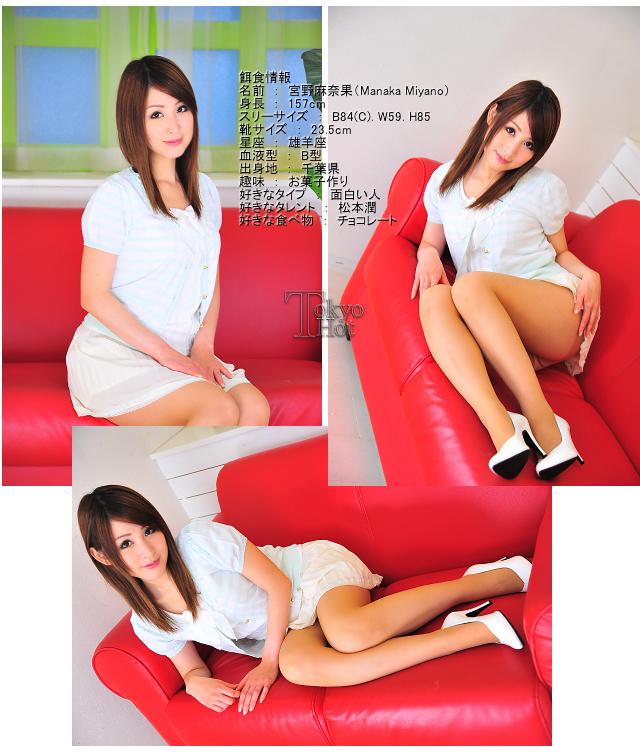 東京熱の宮野麻奈果『女子アナマゾ肉便器計画』