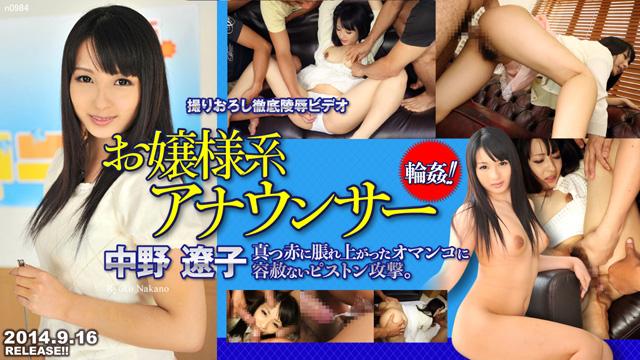 東京熱の中野遼子『お嬢様系アナウンサー』