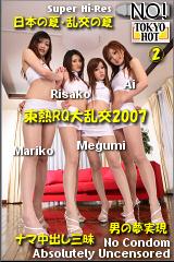 コチラをクリックして超過激なAV女優--石川めぐみ,真宮梨沙子,田中愛,近藤真理子--をご覧ください。