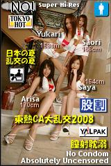 コチラをクリックして超過激なAV女優--戸田さおり,木崎紗耶,野村由香利,遠藤ありさ--をご覧ください。