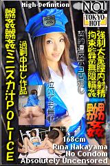 コチラをクリックして超過激なAV女優--中山梨奈--をご覧ください。