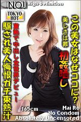 コチラをクリックして超過激なAV女優--伊藤舞--をご覧ください。