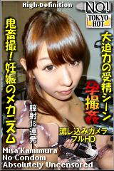 コチラをクリックして超過激なAV女優--神村美沙--をご覧ください。