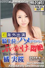 コチラをクリックして超過激なAV女優--橘実桜--をご覧ください。