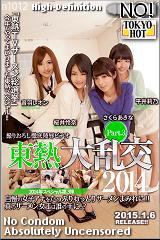 コチラをクリックして超過激なAV女優--さくらあきな、平井莉乃、音羽レオン、桜井怜奈--をご覧ください。